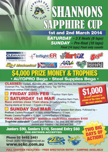 Sapphire-Cup-Flyer-2014_sm
